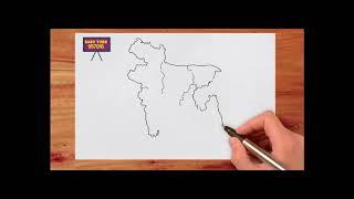 মাত্র এক মিনিটে বাংলাদেশের মানচিত্র আঁকা শিখুন | Draw Bangladesh Map Easily Step by Step|Easy Tube