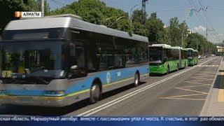 В общественном транспорте Алматы внедряют умные кресла водителей
