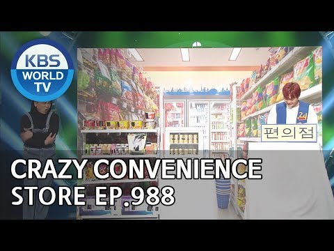 Crazy Convenience Store | 진상점 [Gag Concert / 2019.03.02]