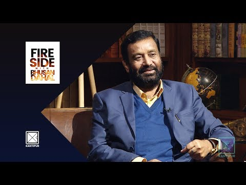Bimalendra Nidhi (Vice President, Nepali Congress) - Fireside |  29 October 2018