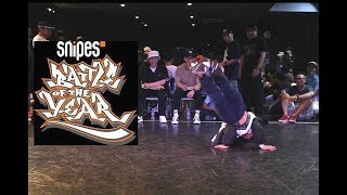 Battle of the Year 2017 Japan Bgirl. World final qualification highlights..