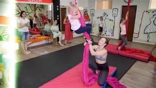 Пробный урок по воздушной гимнастике
