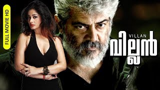 Malayalam Dubbed Super Hit Action Full Movie | Villain [ HD ] | Ft.Ajith Kumar, Meena, Kiran
