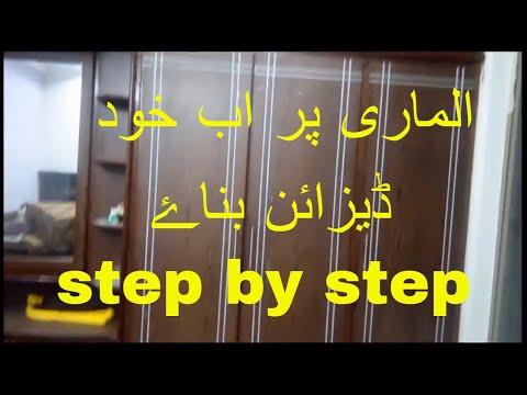 Paint Bedroom Furniture Easy!Pakistan design