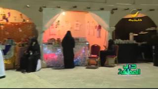 حول المملكة يتابع مهرجان الصم الأول بمركز الملك عبدالله