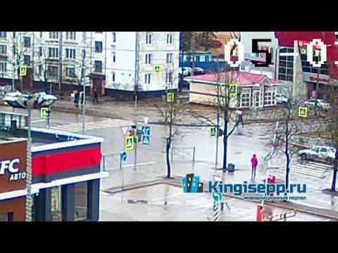 УЖАСНОЕ ДТП в Кингисеппе: человек вылетел из авто. Видео столкновения с камеры KINGISEPP.RU
