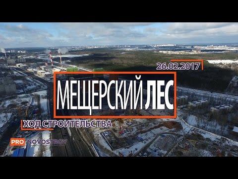 ПИК - Новостройки Москвы и