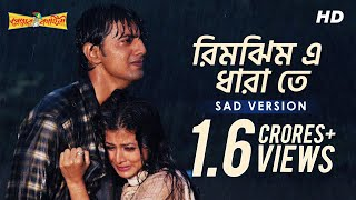 rimjhim a dharatey sad version premer kahini প্রেমের কাহিনী dev koel ravi kinagi