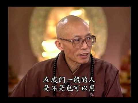 佛法如何看生涯規劃(聖嚴法師-大法鼓 0162)