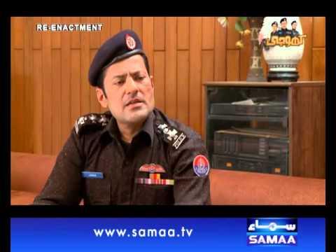 Khoji, 17 April 2015 Samaa Tv