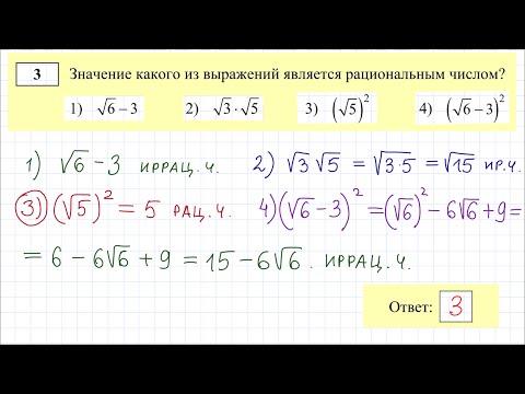 Математика 3 класс. 20 сентября. Решаем текстовую задачу 4