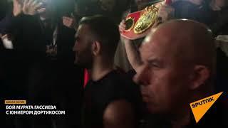 Как болельщики поддерживали Мурата Гассиева в Сочи