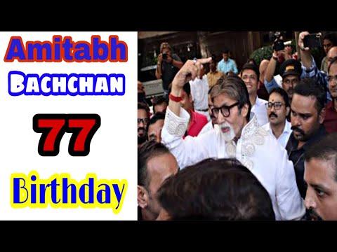 #Amitabh #Bachchan77 Amitabh Bachchan | 77th Birthday | Fan's Celebrating Outside of His Residence Mp3