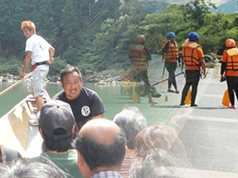 Japan Kyoto-- White water rafting Travel 京都激流之旅