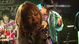 少年カミカゼ Altair~キミと出逢えたこと~ in 尼崎DEEPA 2011/08/27 ...