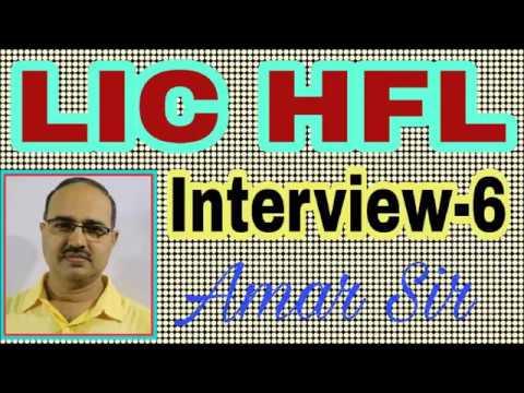 Interview-06: LIC Housing Finance LTD #Amar Sir
