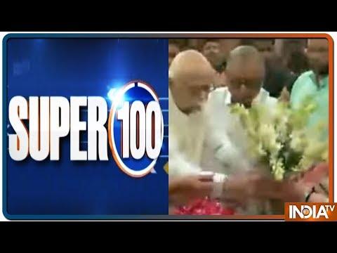 Super 100 | August 24, 2019