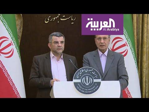 شاهد نائب وزير الصحة الإيراني يتصبب عرقا في مؤتمر صحفي جراء  - نشر قبل 2 ساعة