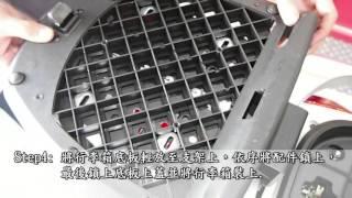 KYMCO 光陽 G-DINK 300i 行李箱支架/行李箱安裝教學