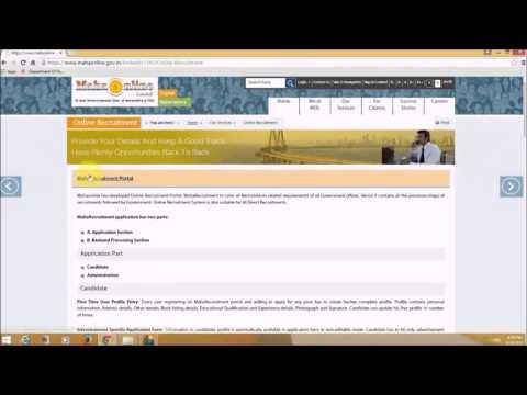 विडियो How to use MahaOnline महाऑनलाइन portal - MPOnline