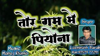 ॥! zinda laas(जिन्दा लाश) video Nagpuri !singer laxmi Nath badaik !(म्यूजिक मनोज गुमला) jinda lass