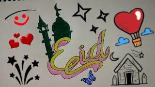 Eid Mubarak Realistic Drawing for kids | Eid Day Festival Drawing | Ramadan Festival Greeting Card