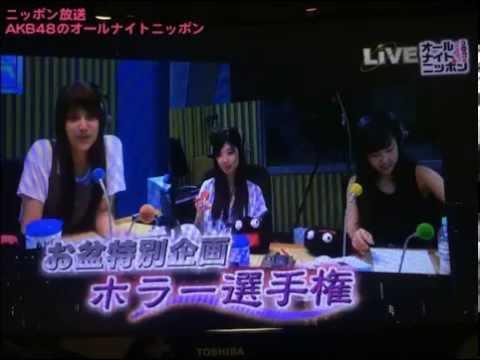 AKB48のオールナイトニッポン 2015年08月12日【入山杏奈・武藤十夢・内山奈月】 mp3