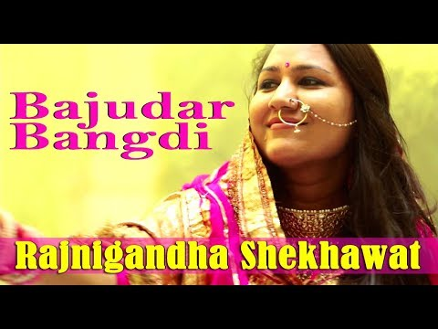 Bajudar Bangadi by Rajnigandha Shekhawat - new Rajasthani folk song