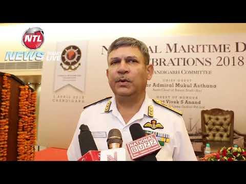 Rear Admiral Mukul Asthana at National Maritime Day