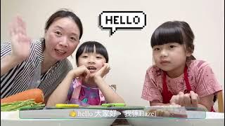 Publication Date: 2021-06-27 | Video Title: 4. 保良局香港道教聯合會圓玄小學 莊梓澄