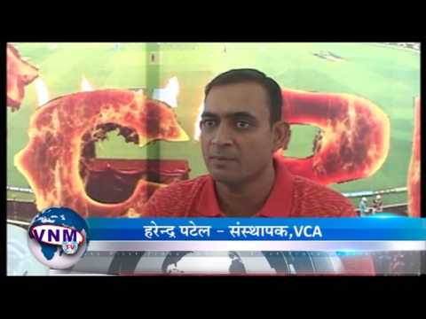 VCA Press Conference Regarding Vadodara Cricket Premiere League 24 04 17