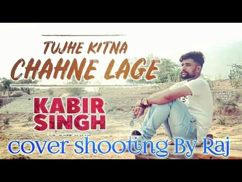 tujhe-kitna-chahne-lage---cover- -raj-choudhary-ft.-s.r- -kabir-singh- -shahid-kapoor- -arijit-singh