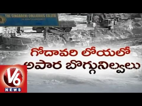 Singareni officials made drilling on coal reserve in Godavari