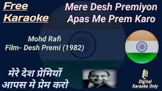 Mere Desh Premiyon   Nafrat Ki Laathi Todo   मेरे देश प्रेमियों [HD] - Karaoke With Lyrics Scrolling