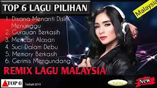 LAGU MALAYSIA TERBAIK SEPANJANG MASA ¦ DJ DISANA MENANTI DISINI MENUNGGU DJ TERBARU 2019