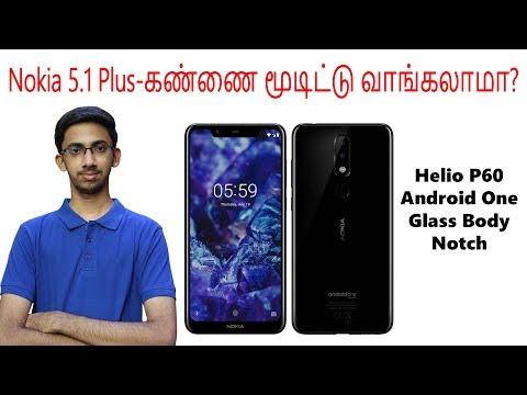 Nokia 5.1 Plus - அடேய் நோக்கியா! என்னடா இப்படி இறங்கிட்டீங்க?😁 ( Tamil )