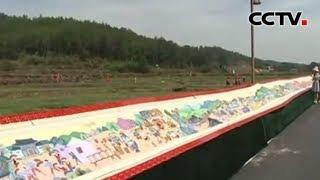 """[精彩活动迎国庆] 江西万安 百米长卷""""农民画"""" 展现时代巨变   CCTV"""