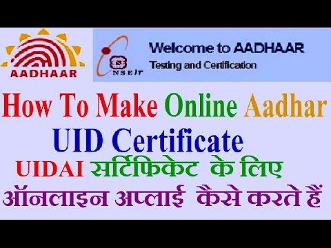 How To Make online Aadhar UIDAI Certificate(Step By Step) Hindiworld
