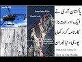 پاکستان آرمی نے ایک اور بہت بڑا کارنامہ کر دکھا یا پوری دنیا حیران