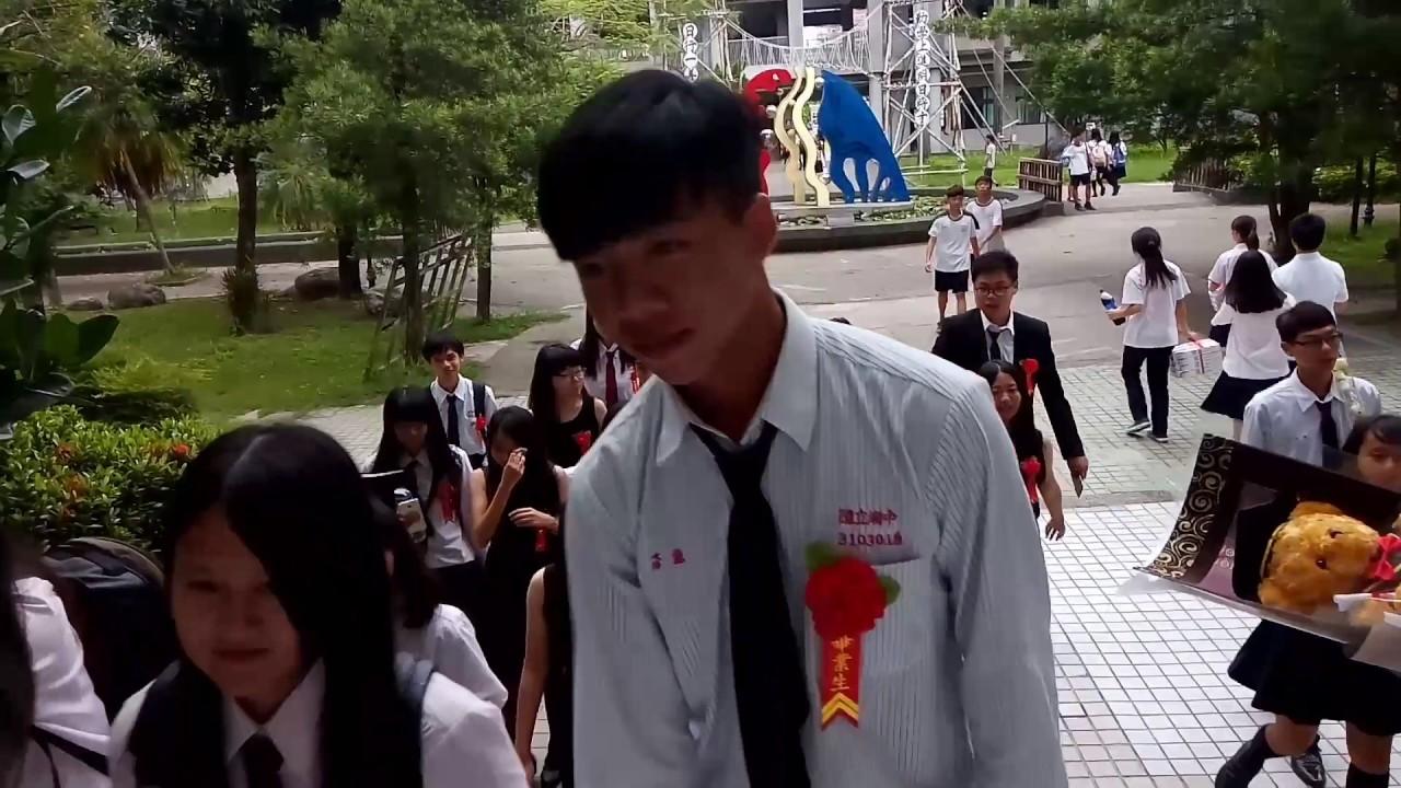 潮州高中-309 - YouTube