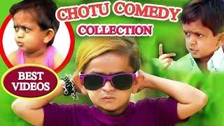 Chotu - Best Comedy Videos | Chotu Khandesh Comedy Collection | छोटू कॉमेडी