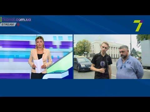 Новости 7 канал Одесса: Протест водителей на