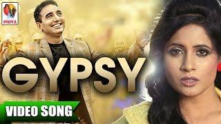 Gypsy   Miss Pooja u0026 Bai Amarjeet   Official Video   Superhit Punjabi Songs   Priya Audio