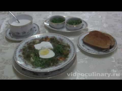 Холодные Зелёные Щи - Рецепт Бабушки Эммы