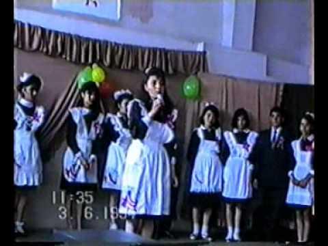 Последний звонок школа №179 г. Ереван. Часть 2. 1994 г.