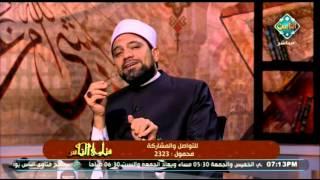 بالفيديو.. تعرف على حقيقة قول النبى «ورجل قلبه معلق بالمساجد»