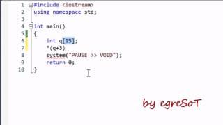 Обучение C++. Урок 19. Указатели и массивы. Арифметика.