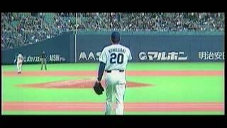 2004年中日ペナント制覇当時に作成した日本シリーズの予告編です。 計算できる選手はあまりいなかったけど,オレ竜采配一年目が観てて一番楽しかったですね。 最終的 ...