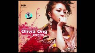 OLIVIA ONG- SWEET MEMORIES #full album #jazz #rela