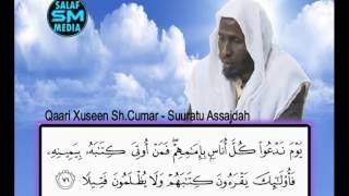 suuuratul Israa sh xuseen qaari (somali)